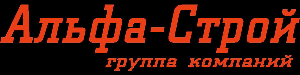 г. Рязань, ул. Пирогова, д. 6 | АЛЬФА-СТРОЙ Коломна